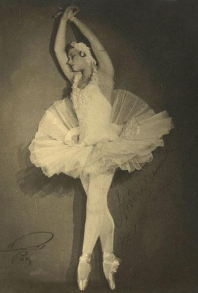 Марина Семёнова - Одетта