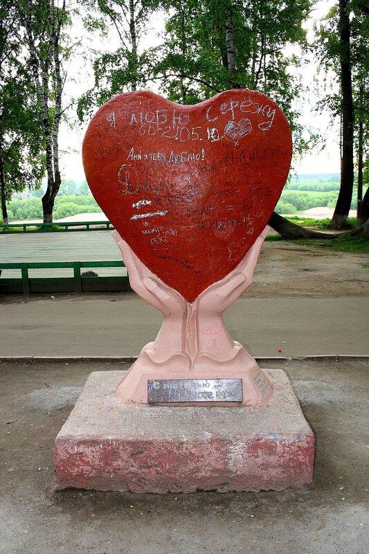 памятник любви от love radio.