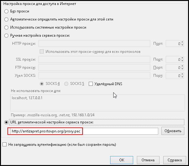 Дешевые Прокси Под Lamptarget Купить прокси- приватные индивидуальные прокси-сервера в, купить украинские прокси для брута фейсбук и купить приватные прокси для граббера e-mail адресов