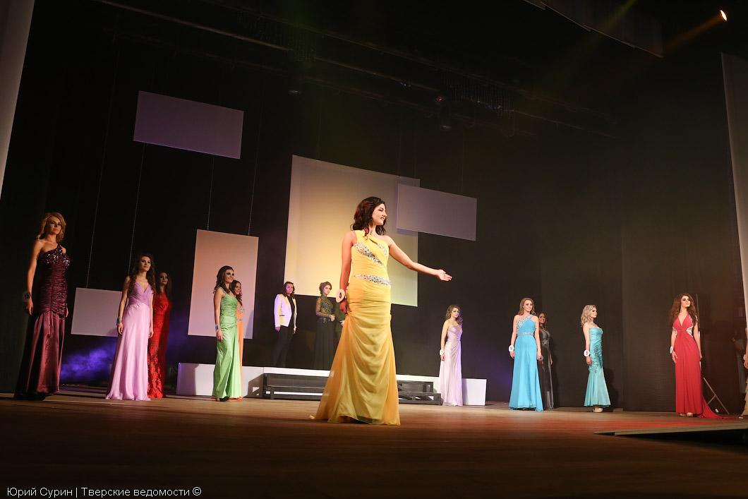 Мисс Тверь 2015