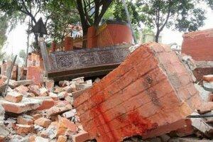 Последствия землетрясения в Непале - сотни пострадавших