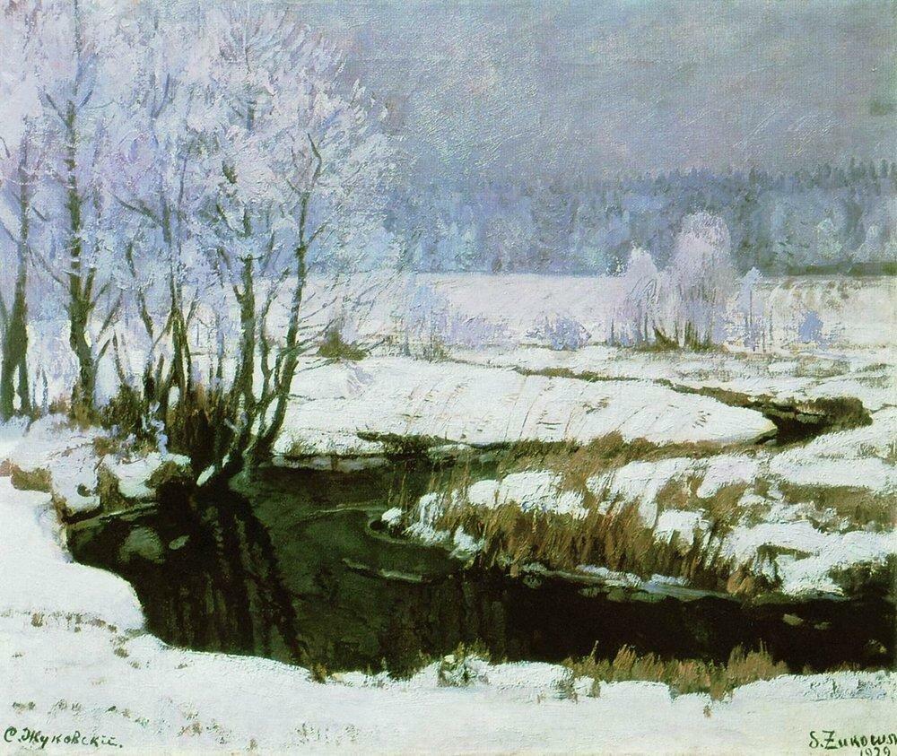 Начало зимы. 1929.jpg