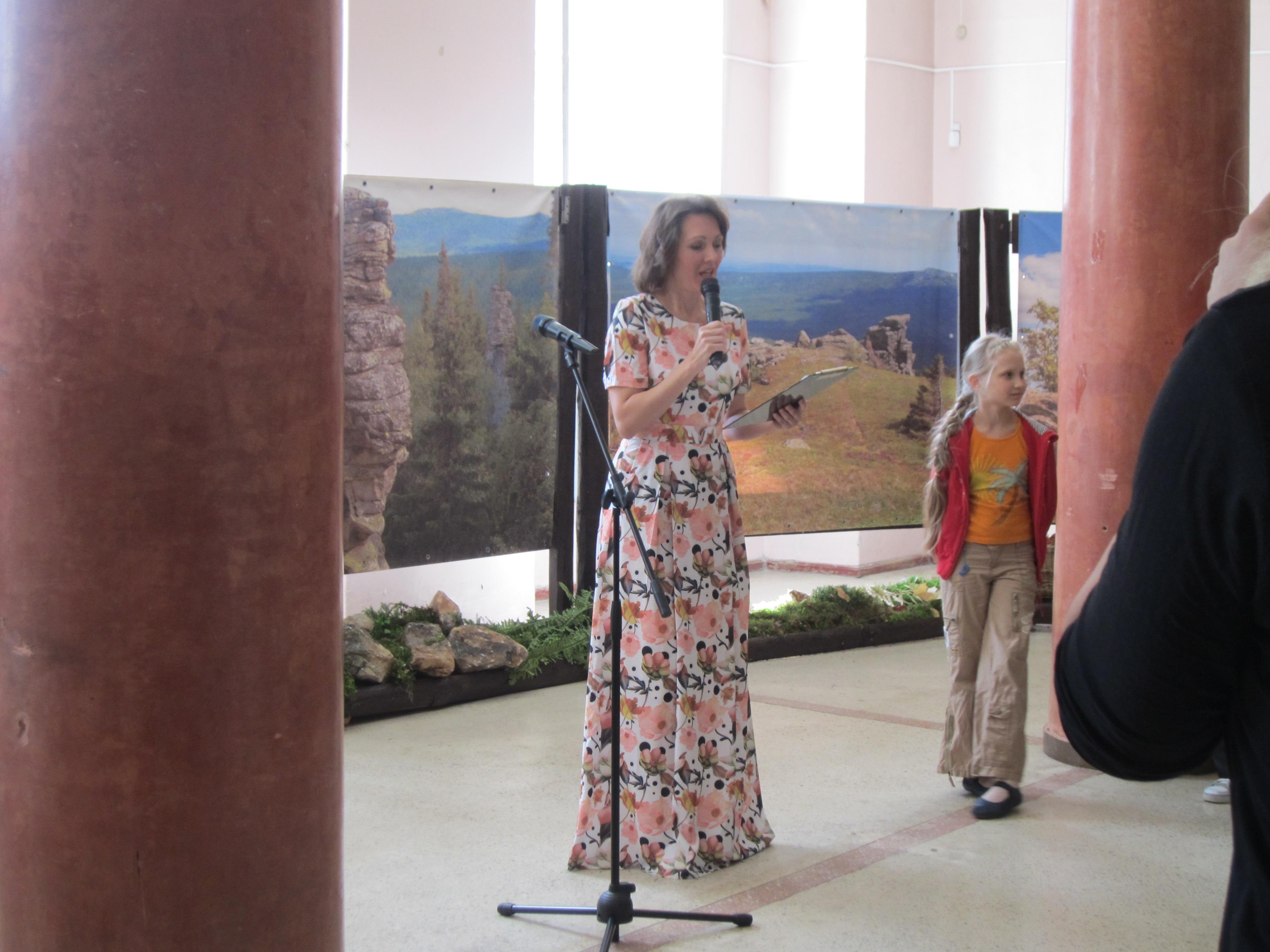 Открытие выставки ″Многоликий Таганай″ (05.08.2015)