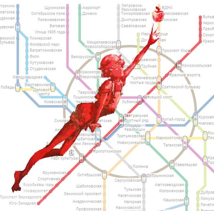 Red - Sokolnicheskaya