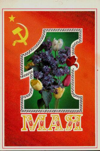 1976_худ. Мартынов В., фото Костенко Г.