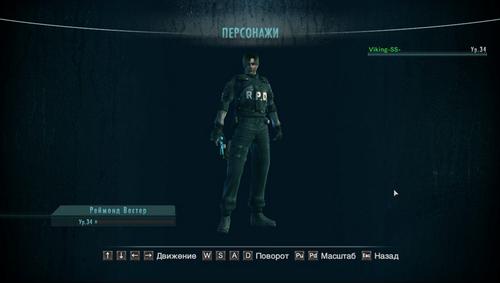 RESIDENT EVIL 4 Leon - RPD 0_134af9_98821f4d_L