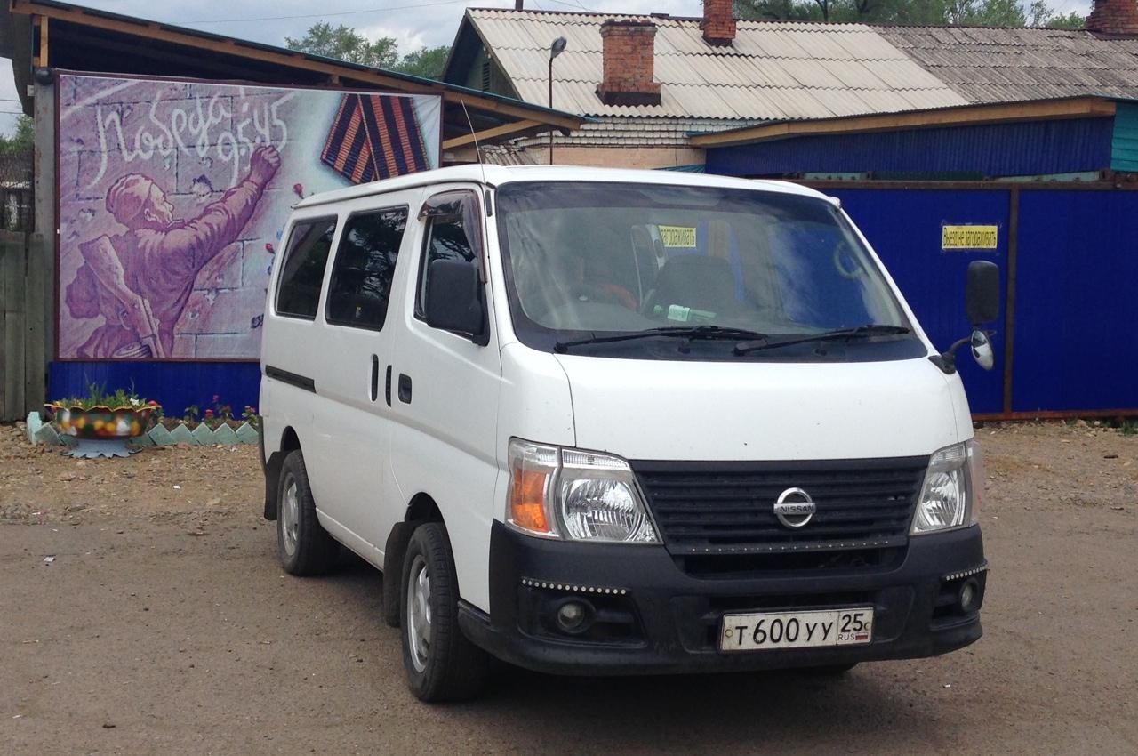 наш транспорт до Уссурийска
