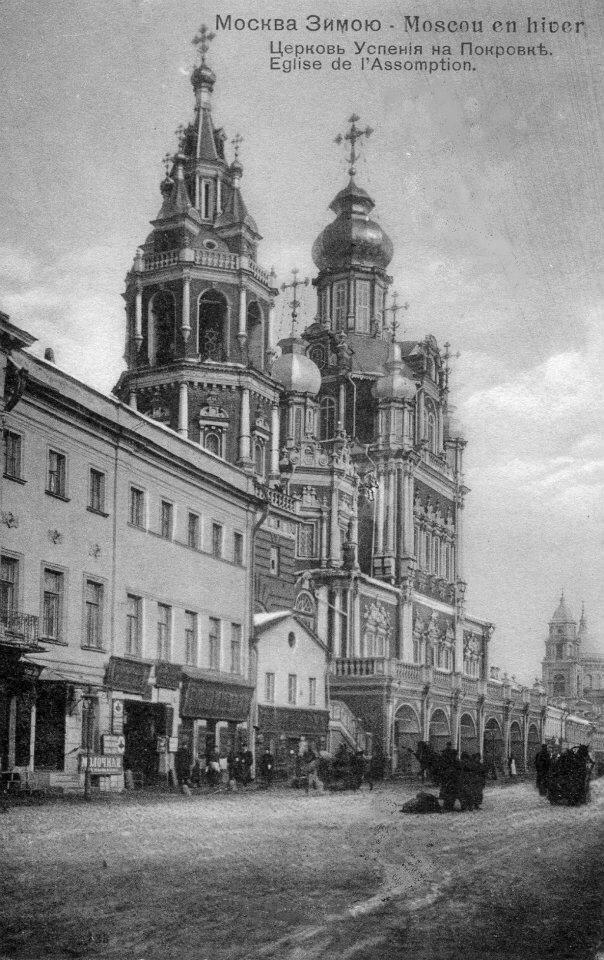 Москва Зимою. Церковь Успения на Покровке