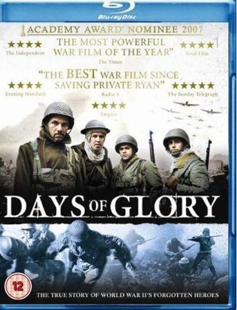 Патриоты (Дни славы) / Indigenes (Days Of Glory) (2006) BDRip