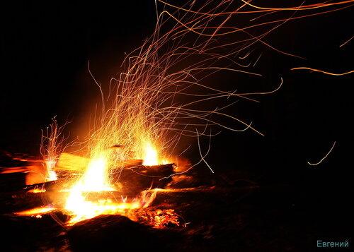 Огонь - Тридевятое Царство