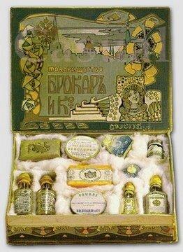 Знаменитый парфюмерный набор Брокара