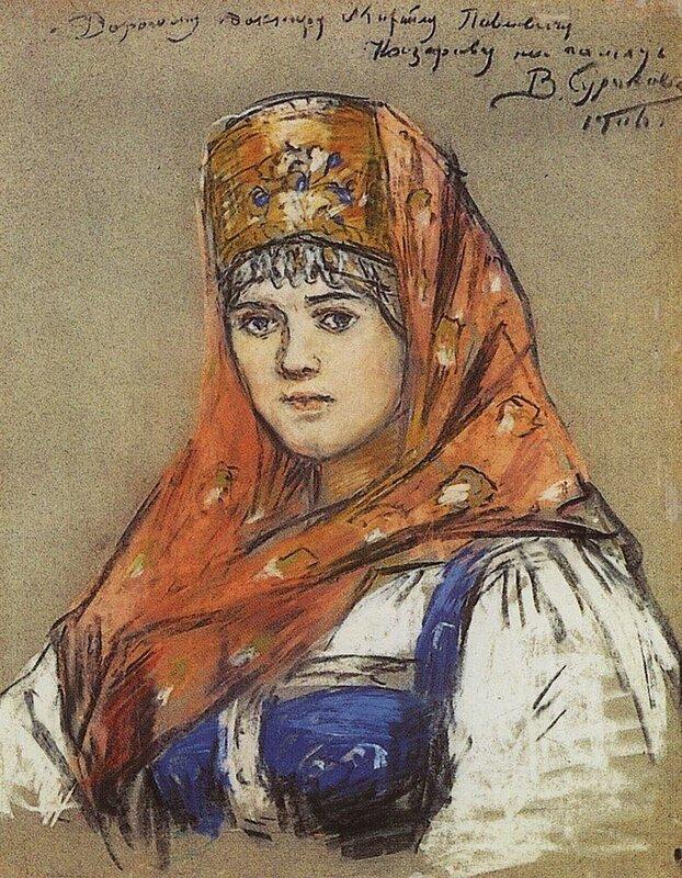 Василий Суриков, Эскизы к картинам, Портрет боярышни