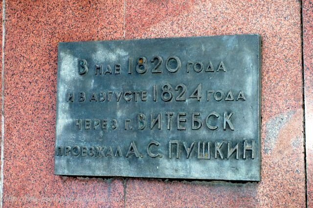 Дешевые авиабилеты Оренбург Москва Цены от 3