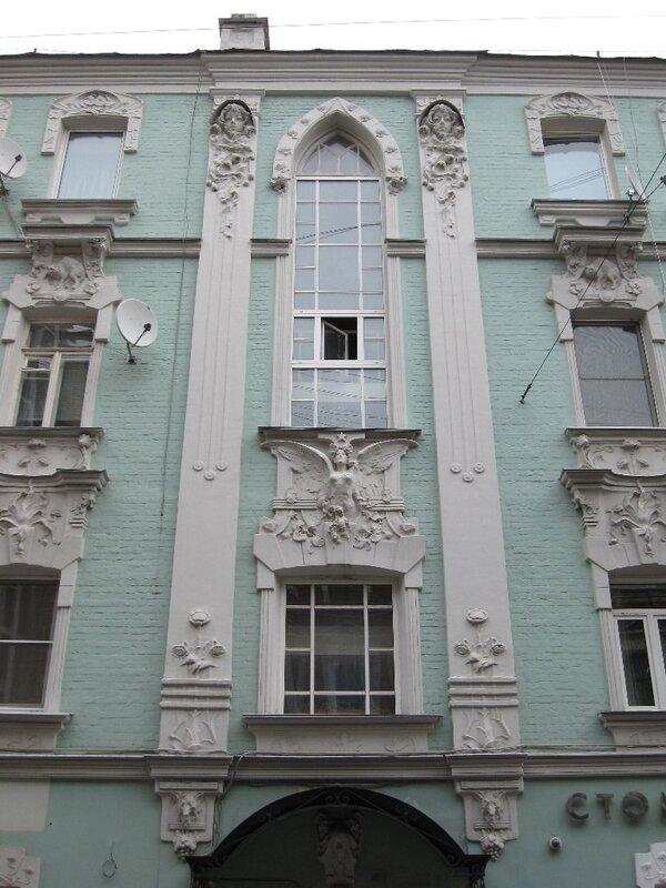 Доходный дом К.С.Клингсланда