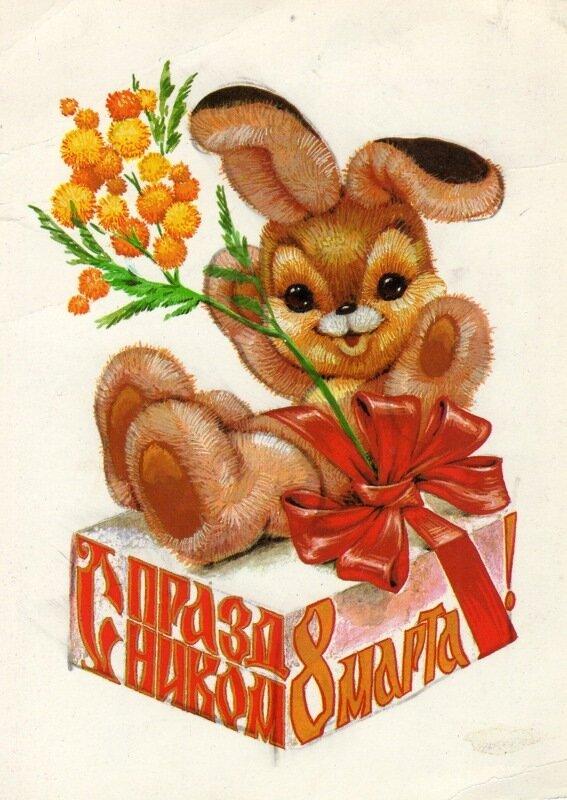 Четвериков В,1981 год.
