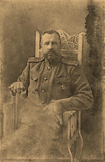 Первого мужа бабушки, растрелянного большевиками, звали Зененко Василий