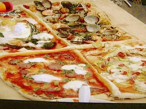 """Пицца """"Четыре вкуса"""" от Джейми Оливера."""