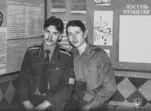 С.Стринадкин и К.Колтаков