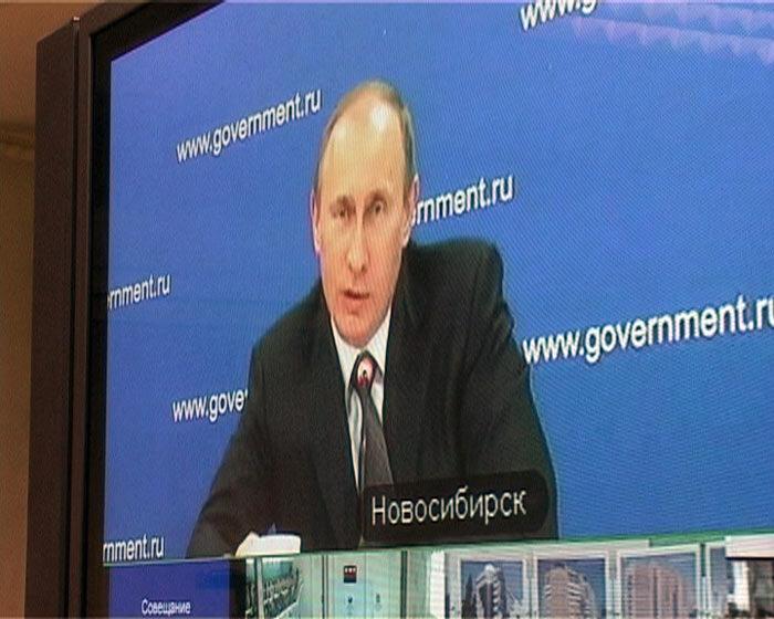 Владивосток продемонстрировал Путину мини-землетрясение (ФОТО)
