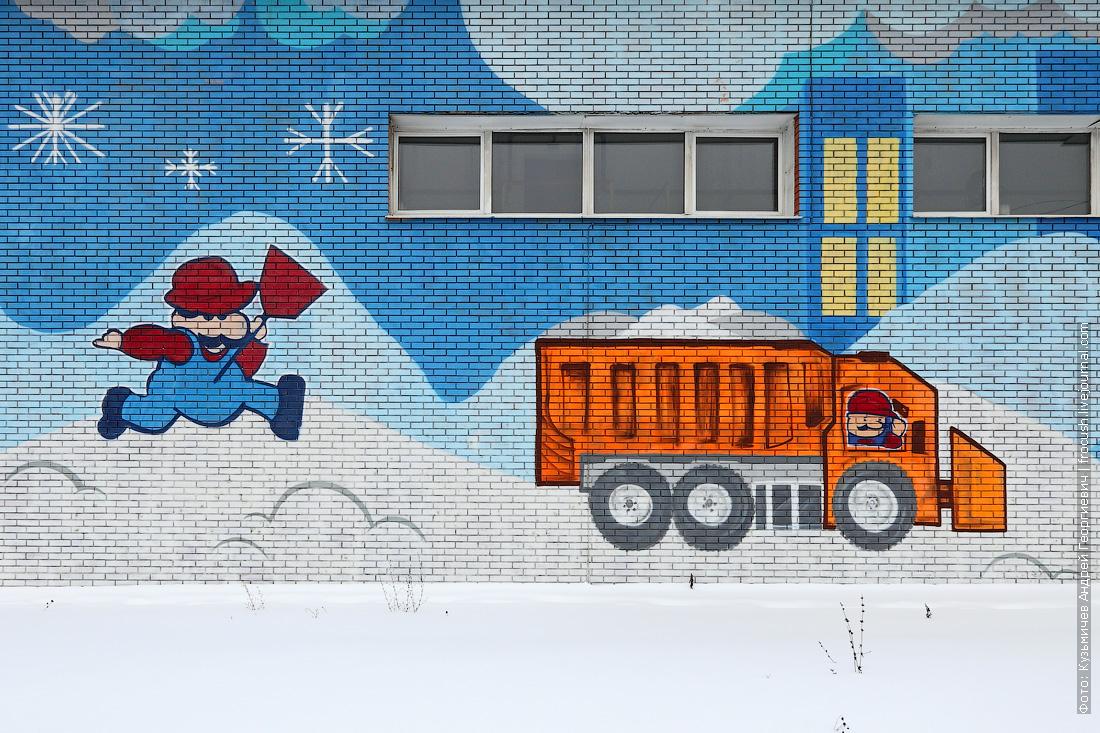 граффити Super Mario