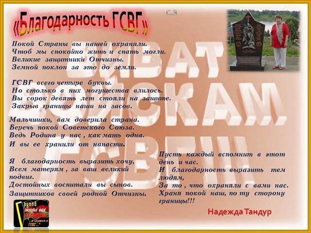 https://img-fotki.yandex.ru/get/4308/122427559.7f/0_b153a_edacfad7_orig