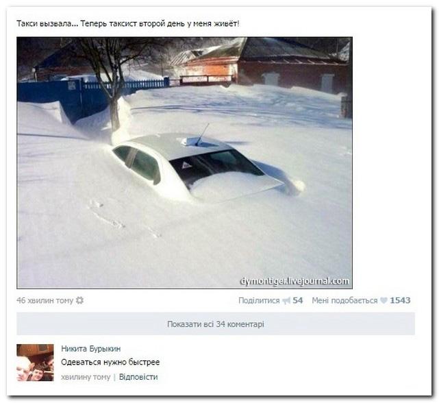 Смешные комментарии из социальных сетей 11.12.15