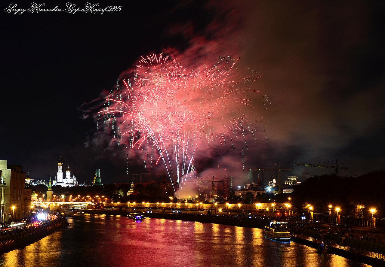 Москве 868
