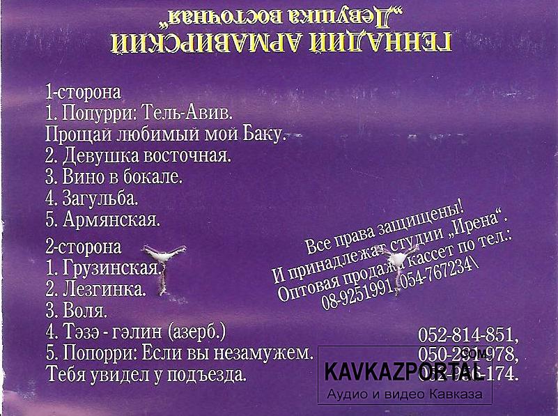 0_127f93_9d5968b2_orig.jpg