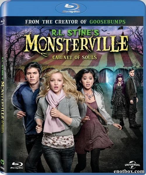 Монстервилль / R.L. Stine's Monsterville: The Cabinet of Souls (2015/BDRip/HDRip)