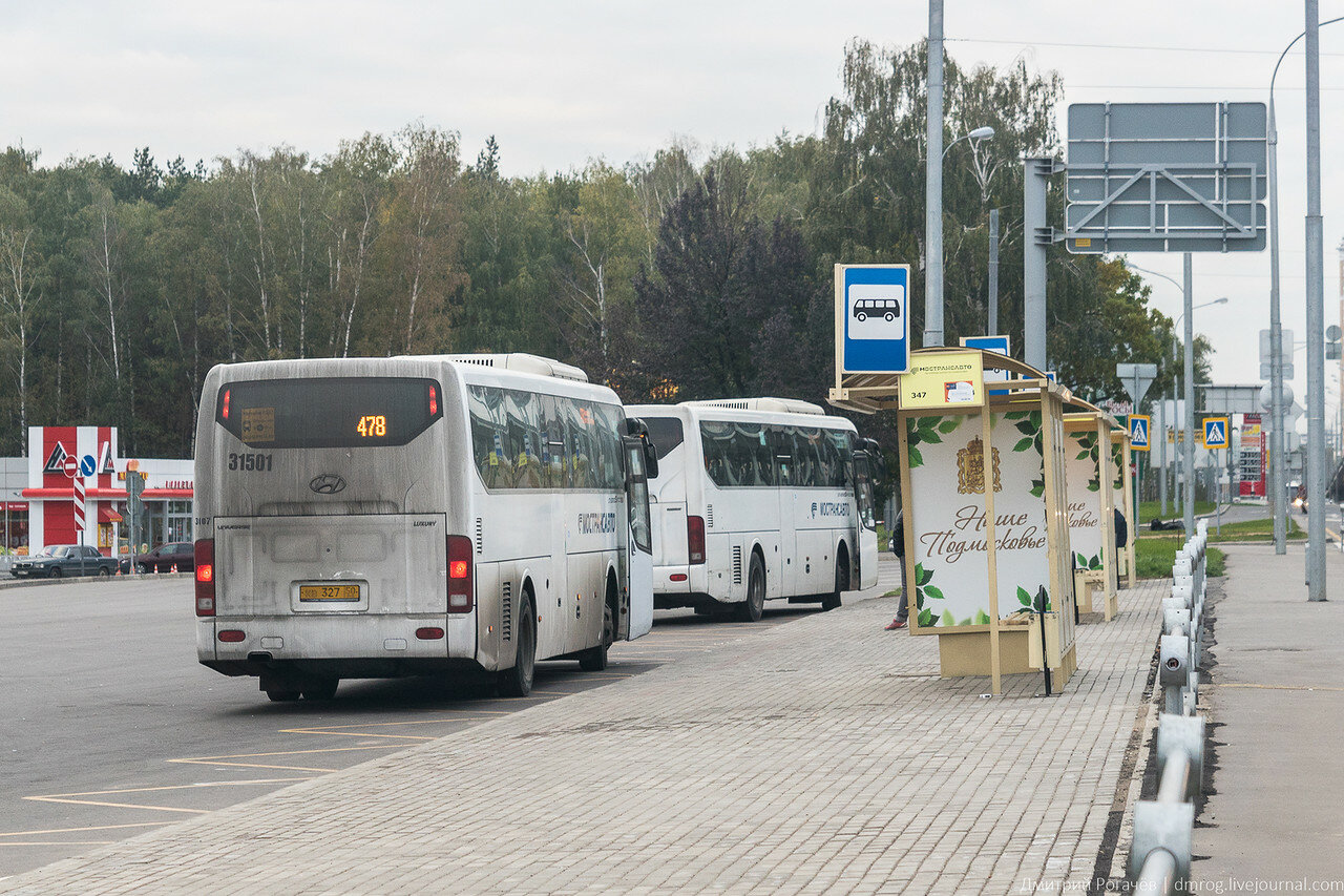 Автовокзал котельники фото