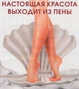 https://img-fotki.yandex.ru/get/4308/19411616.4c1/0_10fd64_d6d5e77b_M.jpg