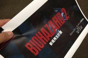 Capcom возможно выпустят Resident Evil 2: Remake 0_13671f_abd112d0_M