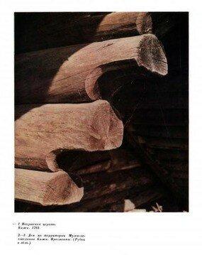woodfolksculpture-2.jpg