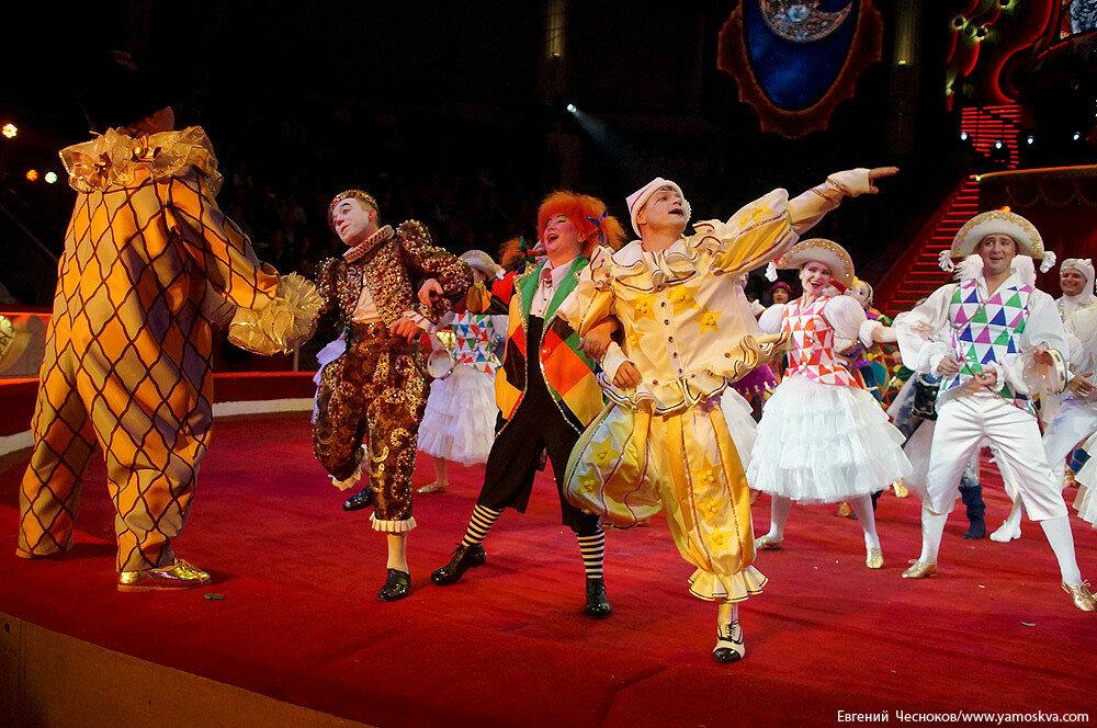 Осень. Цирк Никулина. Карнавал. 22.10.15.16..jpg