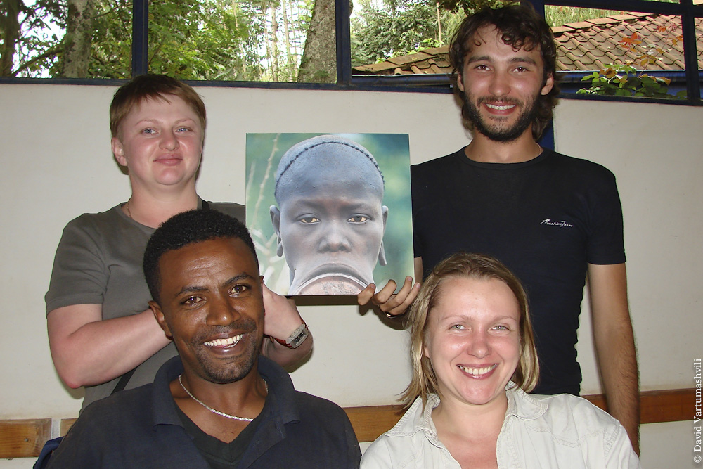 Эфиопия, Джинка