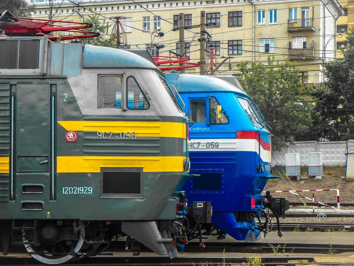 номера телефонов локомотивных депо москвы основной функцией термобелья