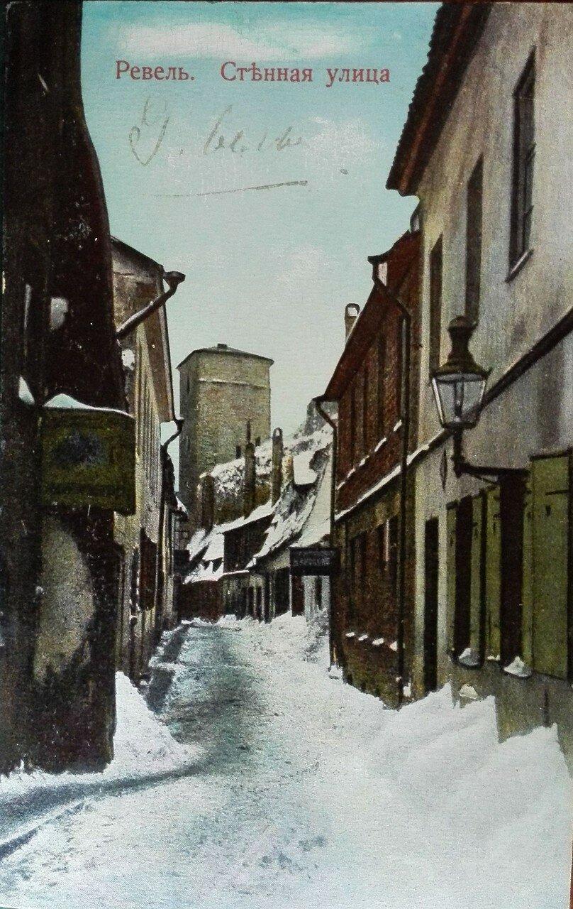 Стенная улица