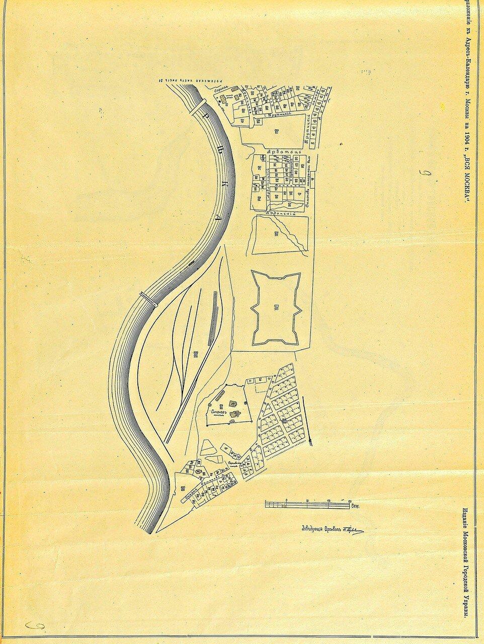 09. План Рогожской части города Москвы