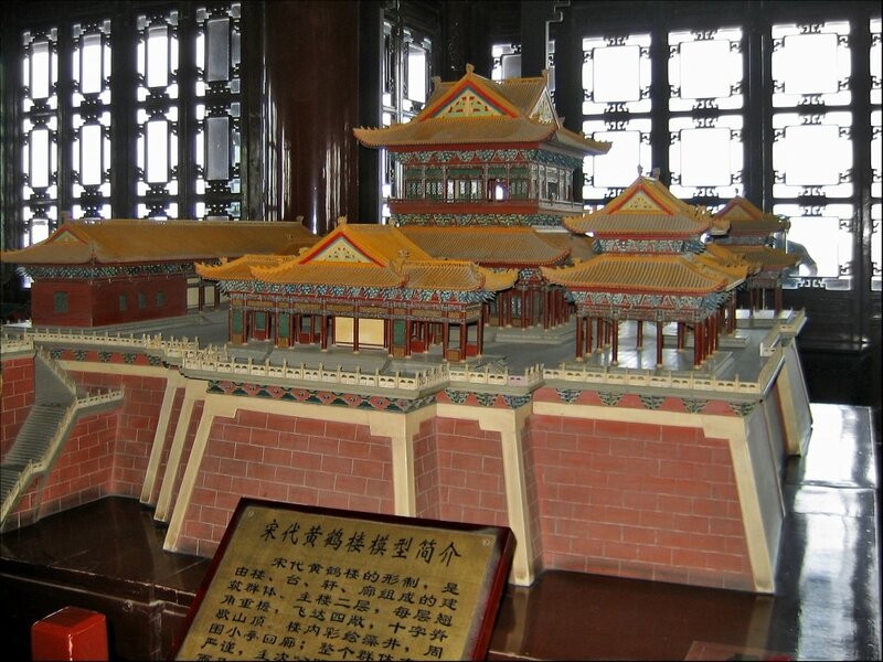 Хуанхэлоу в эпоху Сун