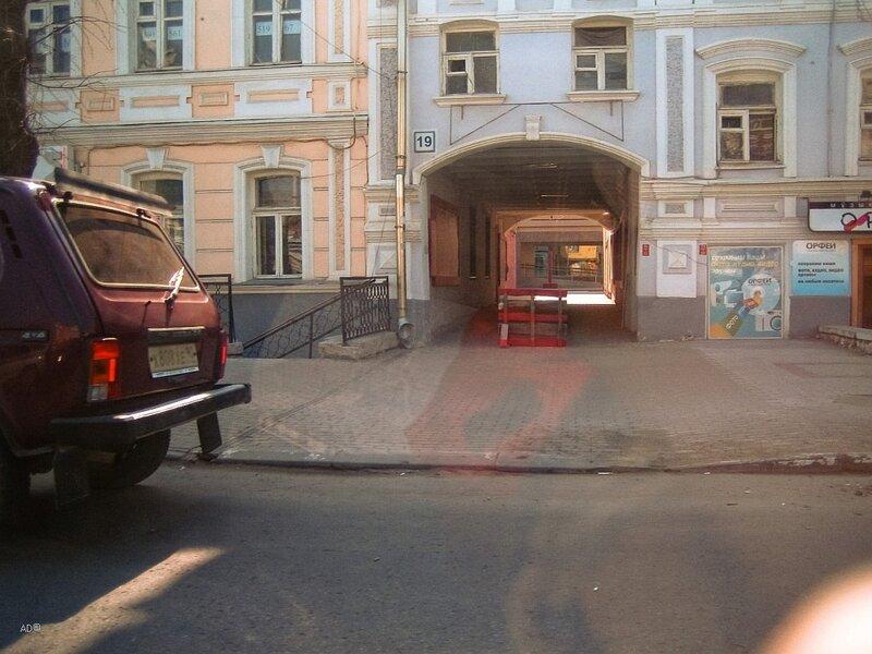 Соборная ул., 19