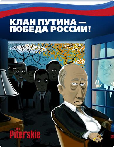 Егор Жгун -  лучшие карикатуры