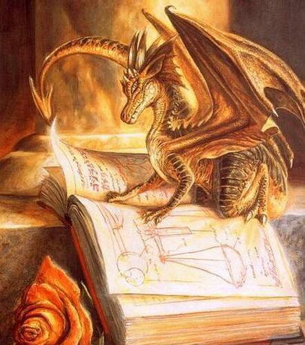 Дракон и магия