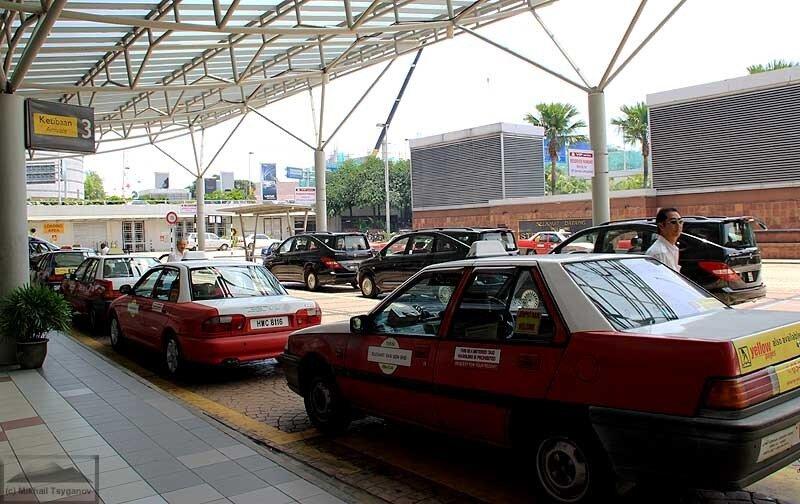 Куала-Лумпурские такси