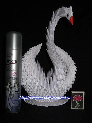 Лебедь белый большой 150 грн.