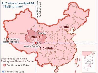 Землетрясение в китайской провинции Цинхай