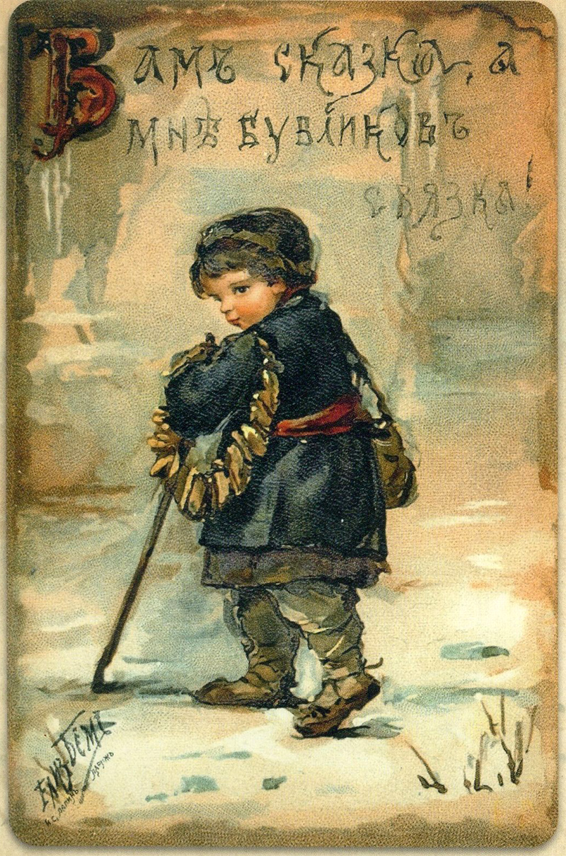Новым годом, открытки со старинными картинками