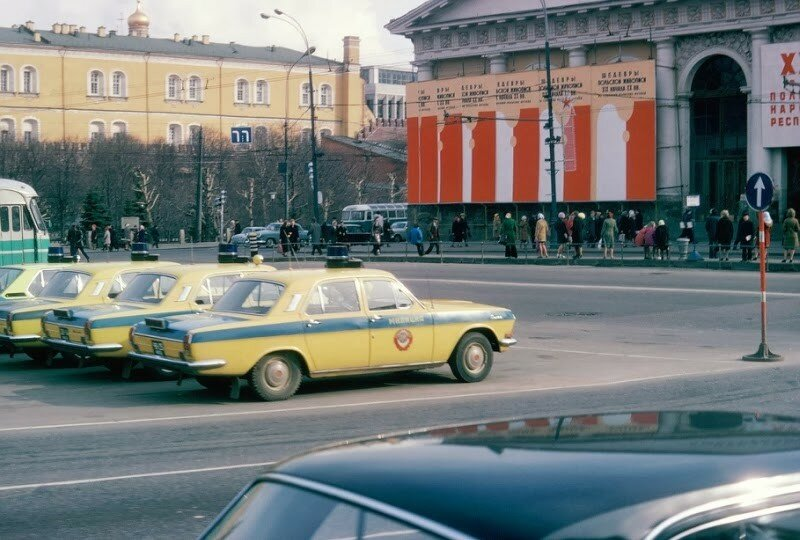 1974 Москва.jpg