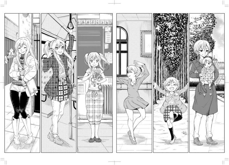 ZMA-MangaPaperGuide