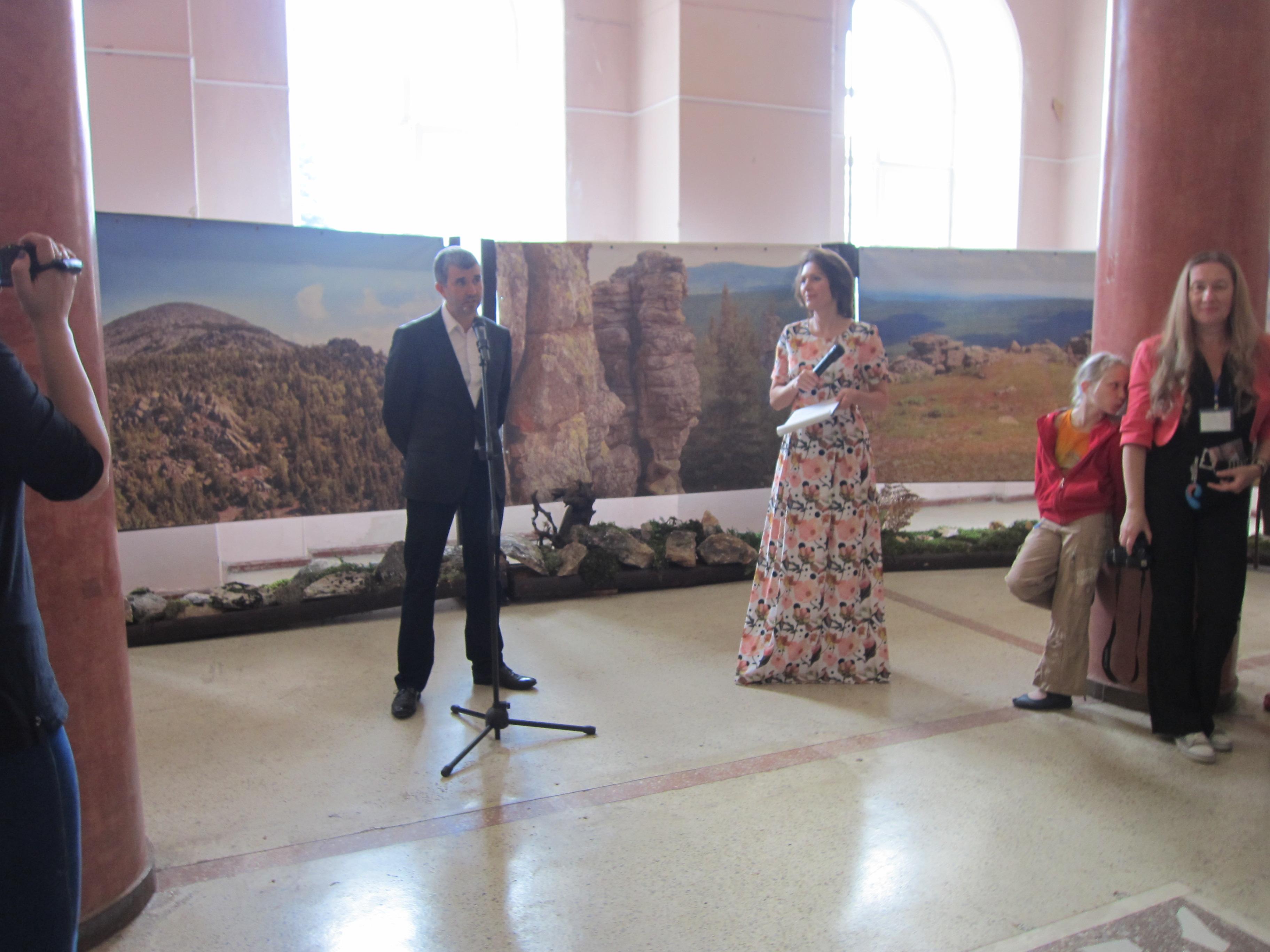 Алексей Яковлев на выставке ″Многоликий Таганай″ (05.08.2015)