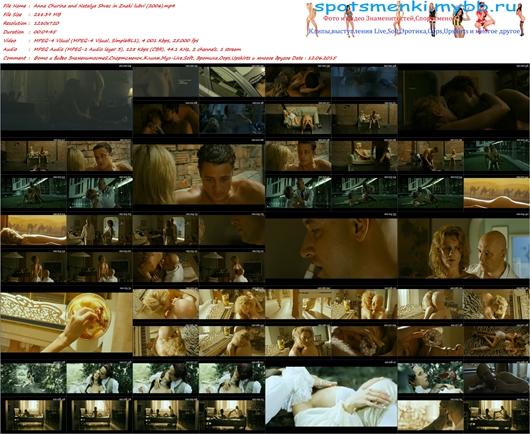 http://img-fotki.yandex.ru/get/4309/318024770.29/0_1359d3_8eb3b4fe_orig.jpg